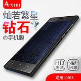Axidi millet 3 cell phone film millet 3 film m three high-definition matte diamond color film m3 screen protector