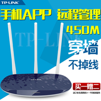 TP-LINK wireless router through the wall WIFI 450M three-antenna smart home broadband TL-WR886N