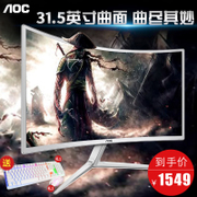 AOC surface display 32 inch 2K HD screen LCD monitor C3208VW8