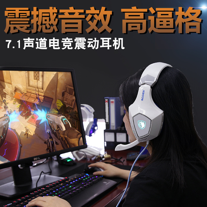 Seiders A60CF Vibration Game Earphone Headset 7.1 Channel Eating Chicken Artifact Desktop Computer Earphone with Microphone Hearing and Debate Vibration USB with Sound Card Big Earmuffs