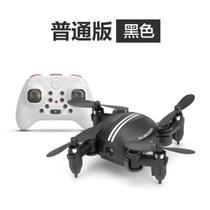 Fall mini vehicle with high resistance of small mini professional aerial drones in real time charging helicopter folding
