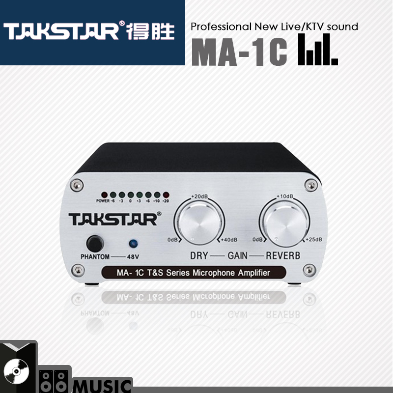 Takstar/winning MA-1C microphone speaker capacitor recording wheat dedicated 3D reverb sound 48V power supply
