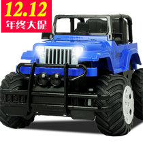 Rechargeable remote control off-road vehicle children's remote control toy car steering wheel electric boy car racing large Naishuai