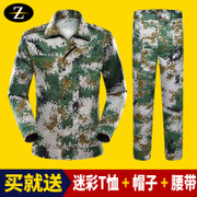 Ching country camouflage camouflage suits men and women of summer special forces for military uniforms uniforms uniforms military training uniforms