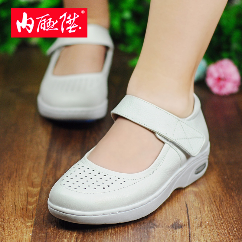 Inline women's shoes leather nurse shoes (air cushion) spring and autumn fashion casual women's shoes summer net shoes 1347C