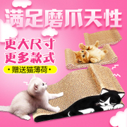 Cat scratch board cat toy large size corrugated paper cat scratch board claw claw cat cat cat pad