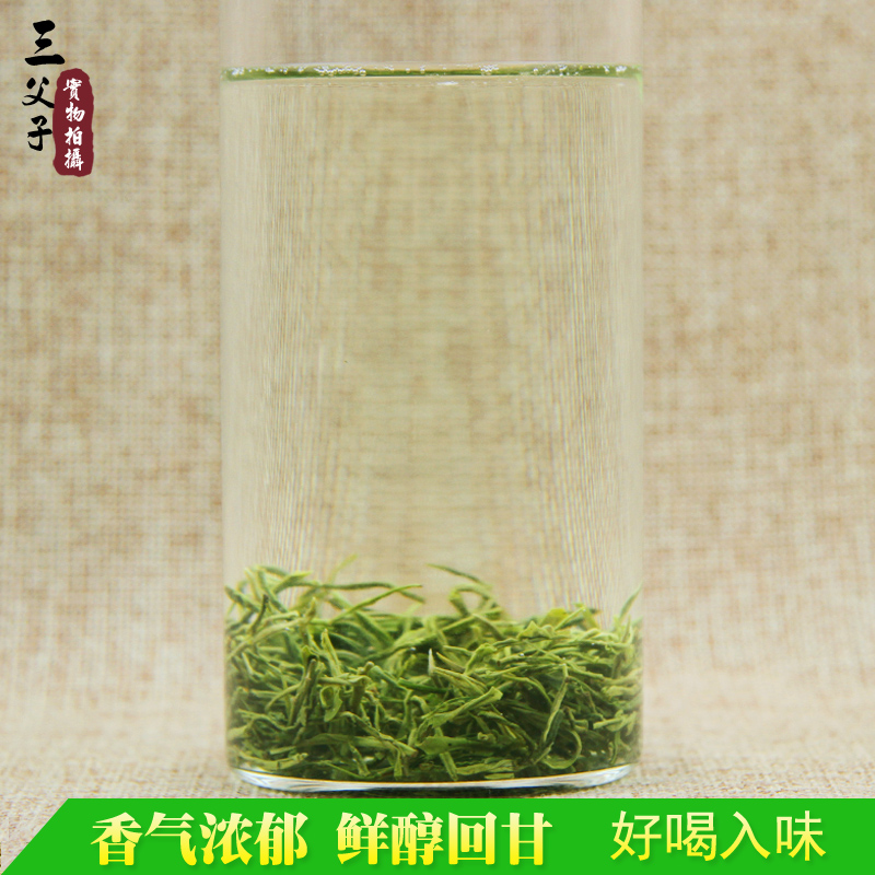 2019 New Tea Sichuan Emeishan Tea Three Fathers and Sons Zhenyi Maofeng Green Tea Ming Pre-spring Tea Fragrance 250g