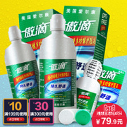 [effect] fresh Alcon contact glasses proud drops solution cosmetic contact lenses lotion 355ml*2+60ml