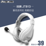 Computer technology Teng JT813 subwoofer headset with microphone headset headset music game