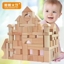 0-1-2-3 years old wooden wood blocks baby toys toys wood