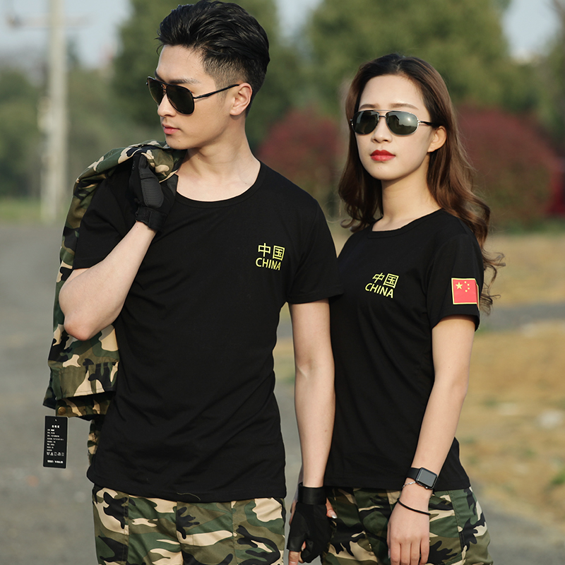 Shield Lang outdoor Chinese short-sleeved round neck tactical T-shirt special forces sports training T-shirt men and women uniform training T-shirt