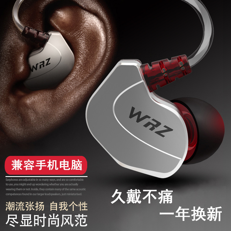 Earphone-in-ear cable tenor quality Hanging-Ear bass computer chicken eating game for vivo Huawei Op Millet Apple 6 Android mobile phone universal earplug with Mck Song Movement