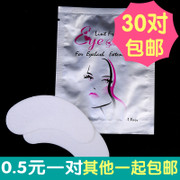 Grafting eyelashes eyelashes collagen eye mask eye mask special planting eyelashes gasket isolation tool