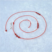 Year of fate red rope Yaolian natural red agate chicken evil lucky red belt men's and women's fine money
