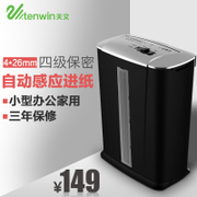 Astronomical electric shredder office power household mini paper shredder confidential mute