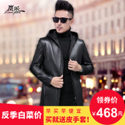 LAN sent Haining Leather Men's leather jacket cap sheep skin attached in the long section of the spring and autumn male leather windbreaker jacket