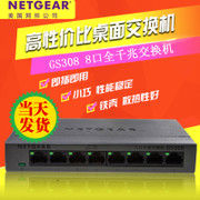 Shipping Netgear/ Netgear 8 gigabit network switch box GS308 network monitoring deconcentrator