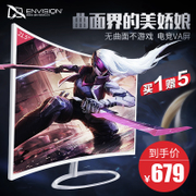 AOC 4755g-2412g64mi surface display 22 inch high-definition LCD screen display P221WVC 24 computer games.