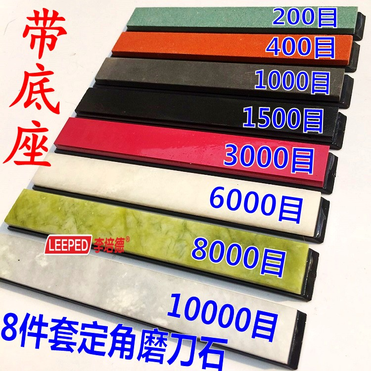8 Sets Angled Sharpener Ruby Black Gemstone Grinding Stone Natural Whetstone Combination 150*20*5MM