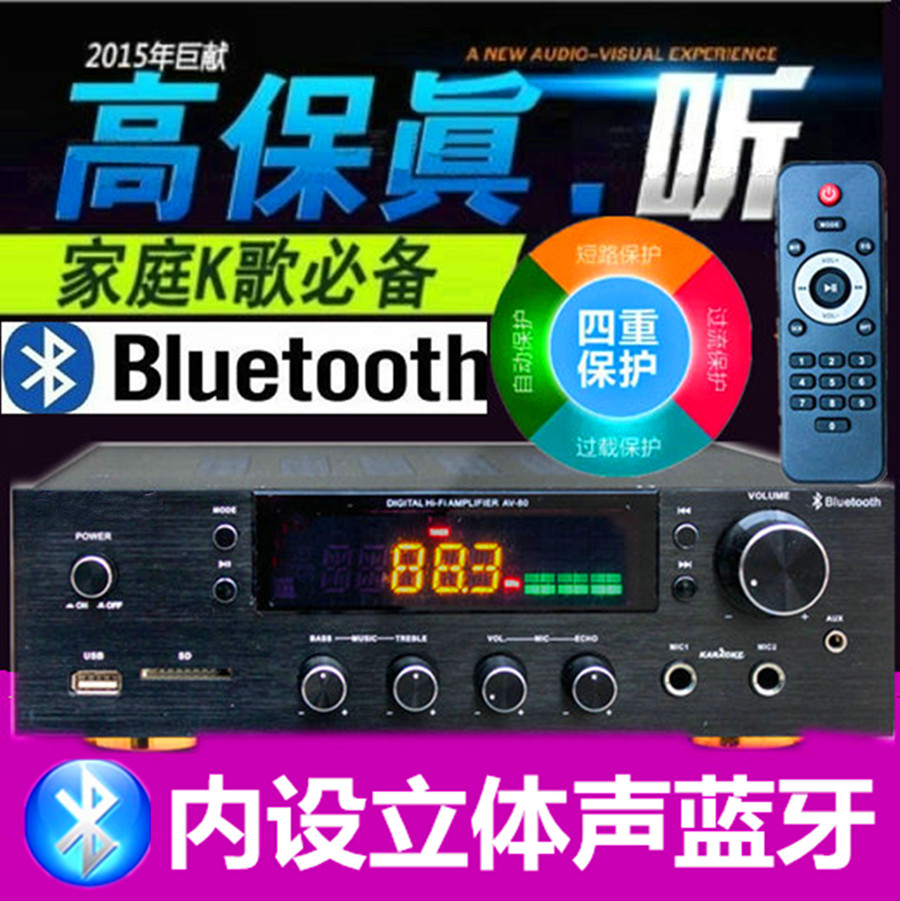 Categorypower Amplifierproductnameyamaha Yamaha Rx V381 Av Bluetooth Home Background Music Conference Audio Player Ceiling Speakers Speaker Amplifier