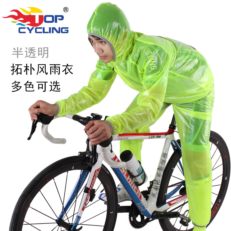 TOPCYCLING Riding Rainwear and Rainwear Suit Mountain Bike Light Outdoor Rainwear Bicycle Separate Rainwear