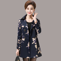 Windbreaker women in the long section of the new middle-aged women's Korean version of Slim large size long-sleeved printed shirt was thin coat