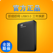 WD WD Elements E 500GB 500g USB3.0 WD elements mobile hard disk