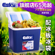 ESKY incubator refrigerator household vehicle outdoor refrigerator preservation of large fishing takeaway portable 26L ice bucket