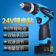 Charging type dual-purpose screwdriver at double speed electric drill drill 12 domestic lithium battery factory