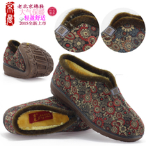 In the old code of the old Beijing women shoes Mianqiu autumn and winter warm mothers shoes soft bottom anti-skid elderly grandmother