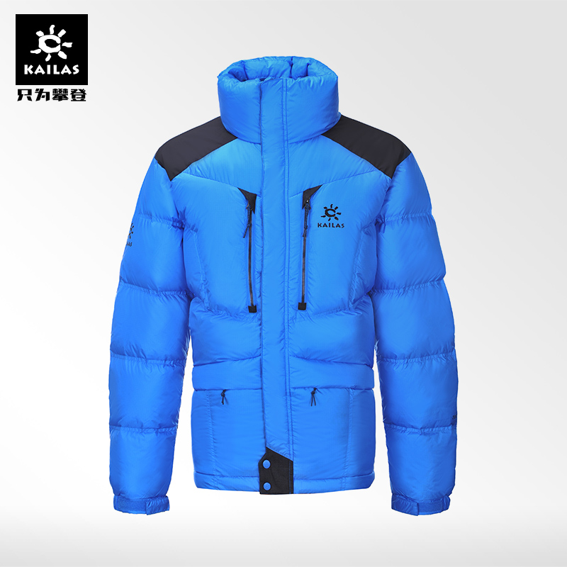 Shopping mall KAILAS/Kaileshi outdoor men's light waterproof and cold-proof down jacket in autumn and winter (C1)