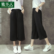 Leisure straight 2017 new Korean students loose spring tide high waist thin Chiffon summer nine wide leg pants