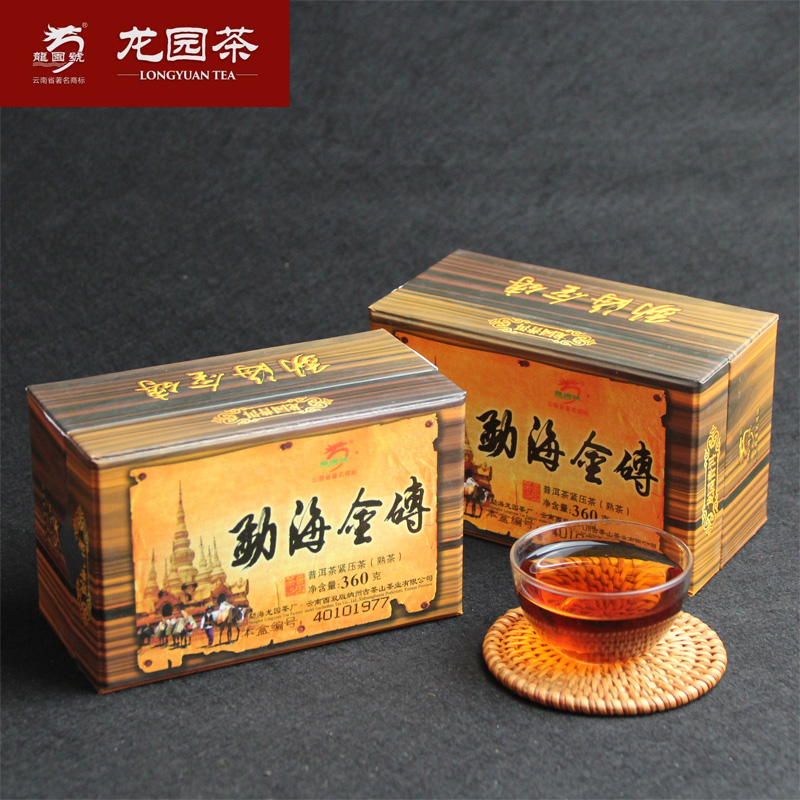 Longyuan Pu'er Tea Bohai Golden Tea 360g Yunnan Tree Cooked Tea Official Genuine