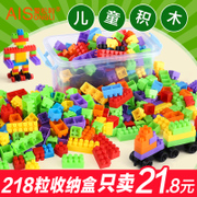 Children's granular plastic building blocks embedded 3-6 years old 1-2 kindergarten baby boys and girls toys wholesale