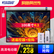 Fast cottage projector screen 100 inches 4:3 remote control electric curtain projector projector screen projection screen