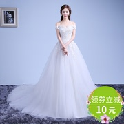2017 new word shoulder wedding dress princess princess to show thin Korean pregnant women big tail wedding luxury