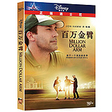 Million gold arm boxed DVD D9 genuine high-definition film CD-ROM discs inspirational film English / Mandarin