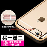 Apple 6 phone shell iPhone6Plus sets of 6s silicone simple men and women luxury gold-plated drop transparent shell