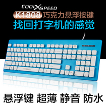 K1808 chocolate wired keyboard desktop office home games slim silent computer notebook external USB