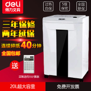 Effective 33152 shredder electric power office household mute 40 minutes 5 confidential file shredder