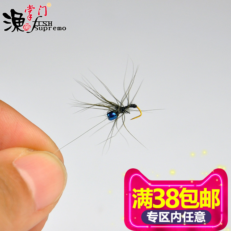Flying Hook of Yuzhangmen Flyhook Trail Subfly Hook/White Strip/Flyfly Biomimetic Insect Hook Like Bait Hook