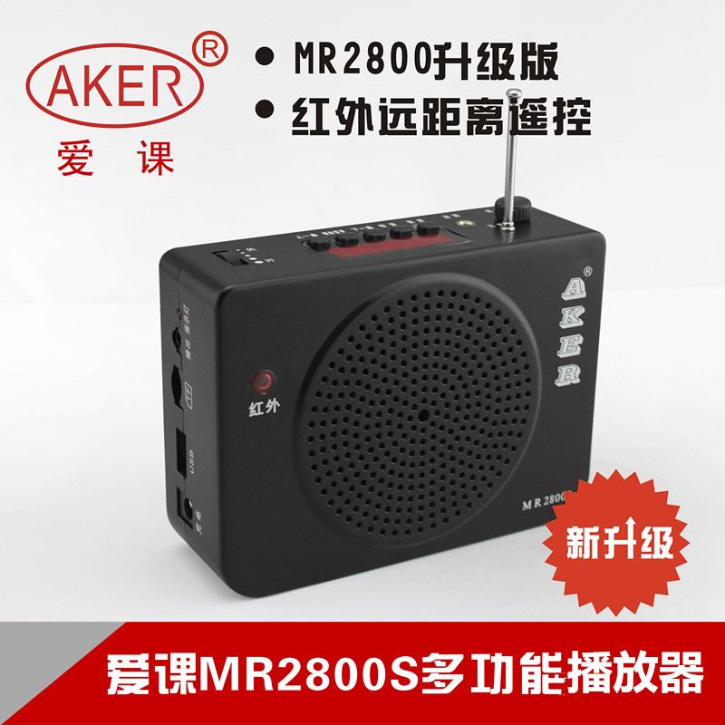 AKER/MR2800S Card Amplifier, Teaching and Entertainment Guide Promoting Multifunctional Bees
