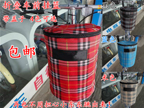 Bicycle Baskets, Bicycle Baskets, Folding Bicycle Baskets, Bicycle Baskets, Benefit Baskets, Bicycle Front Hangers