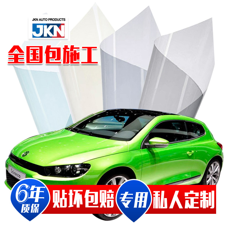 [The goods stop production and no stock]National package construction car foil Zhi running lion running K4 Sorento K5 sun explosion-proof membrane glass explosion-proof insulation film