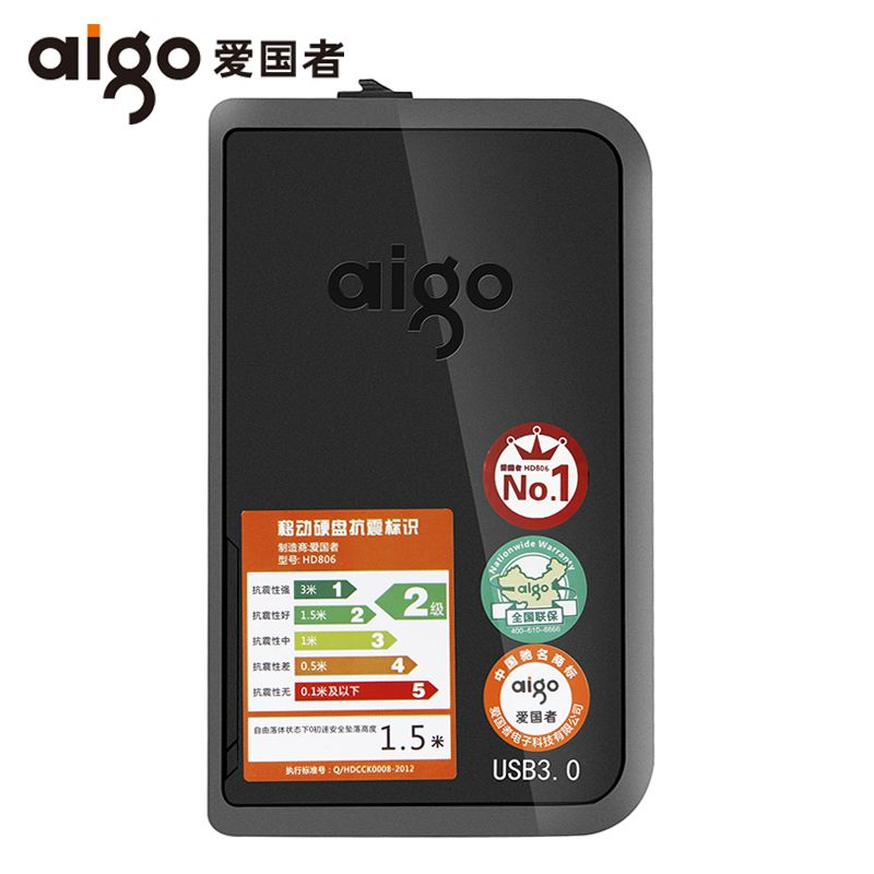 Aigo/Patriot Mobile Hard Disk 2T HD-806 High Speed USB 3.0 Earthquake Resistant and Fall-proof Line Integrated Business