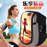 Men and women outdoor running bag, mobile phone arm bag, wrist bag, arm bag, fitness equipment, apple 6P, HUAWEI arm sleeve
