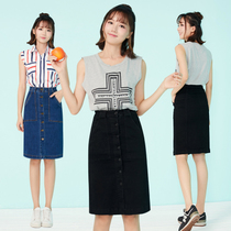 Map to send 17 long denim skirts girls students Korean version of slim tall waist hips a-PIN dress
