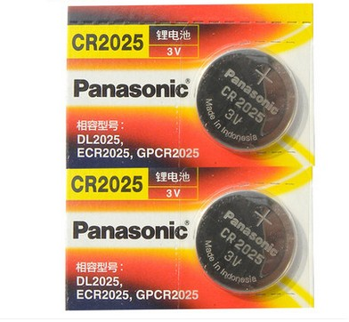 Panasonic CR2025 Button Battery 3V Lithium Nissan Xuanyi Customer Daqi Jun Mercedes-Benz Key Remote Controller