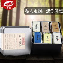 Wuyishan Rock Tea Dahongpao Tea Aged Narcissus Tea Cinnamon Tea Private Tea Fengxiang Tea Luzhou-xiang Tea