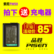 PISEN FW50 battery for SONY A5100 A6300 micro single camera a7r2 A7M2 A6000A5000